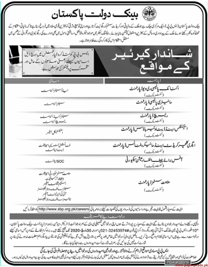 State Bank of Pakistan SBP Jobs 2020 Latest