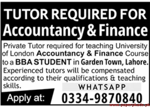 Teaching University of london Jobs 2020 Latest
