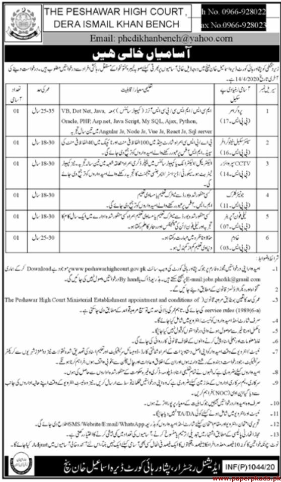 The Peshawar High Court Dera Ismail Khan Jobs 2020 Latest