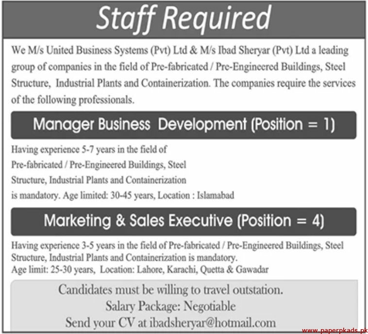 United Business Systems Pvt Ltd Jobs 2020 Latest