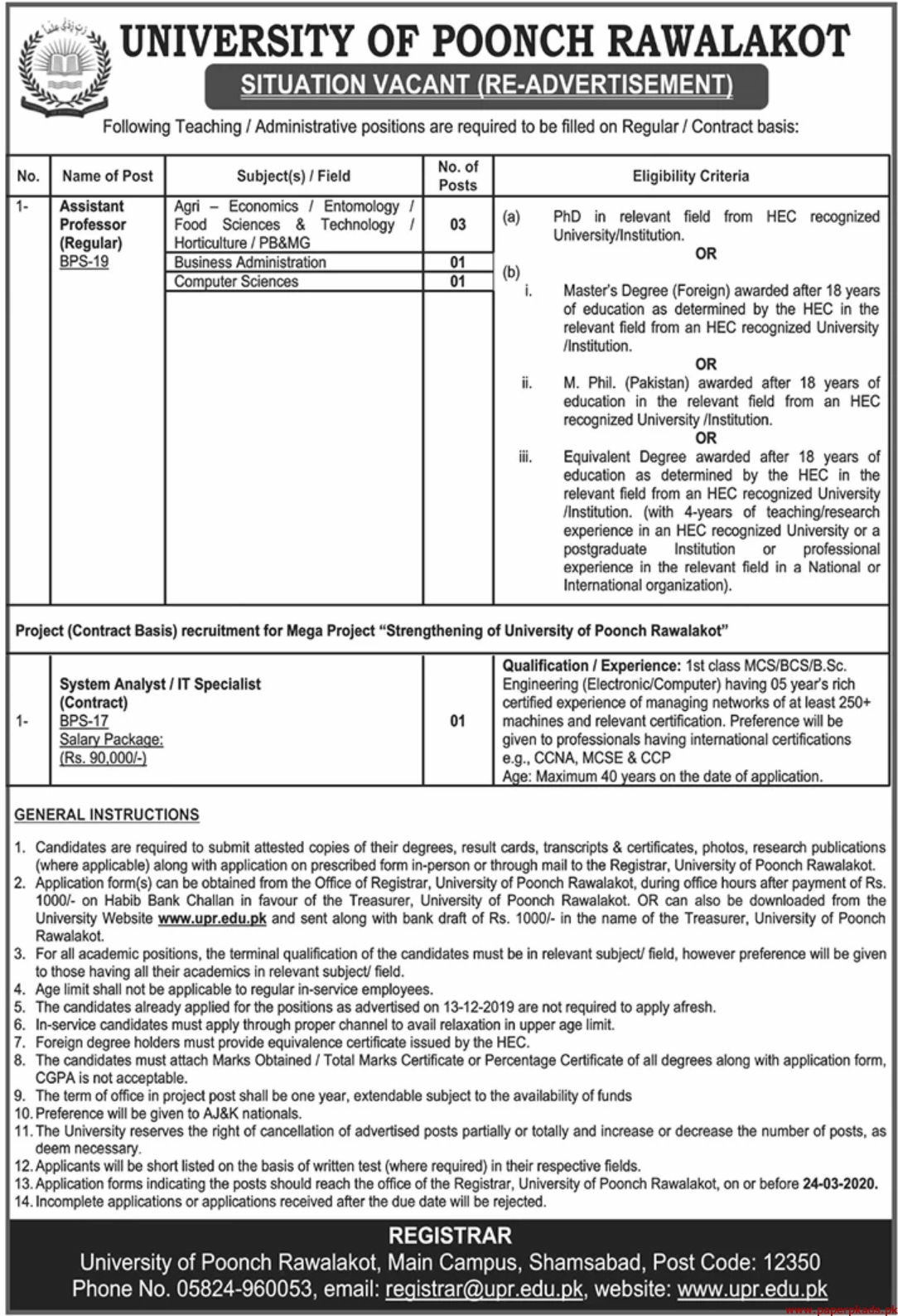 University of Poonch Rawalkot Jobs 2020 Latest