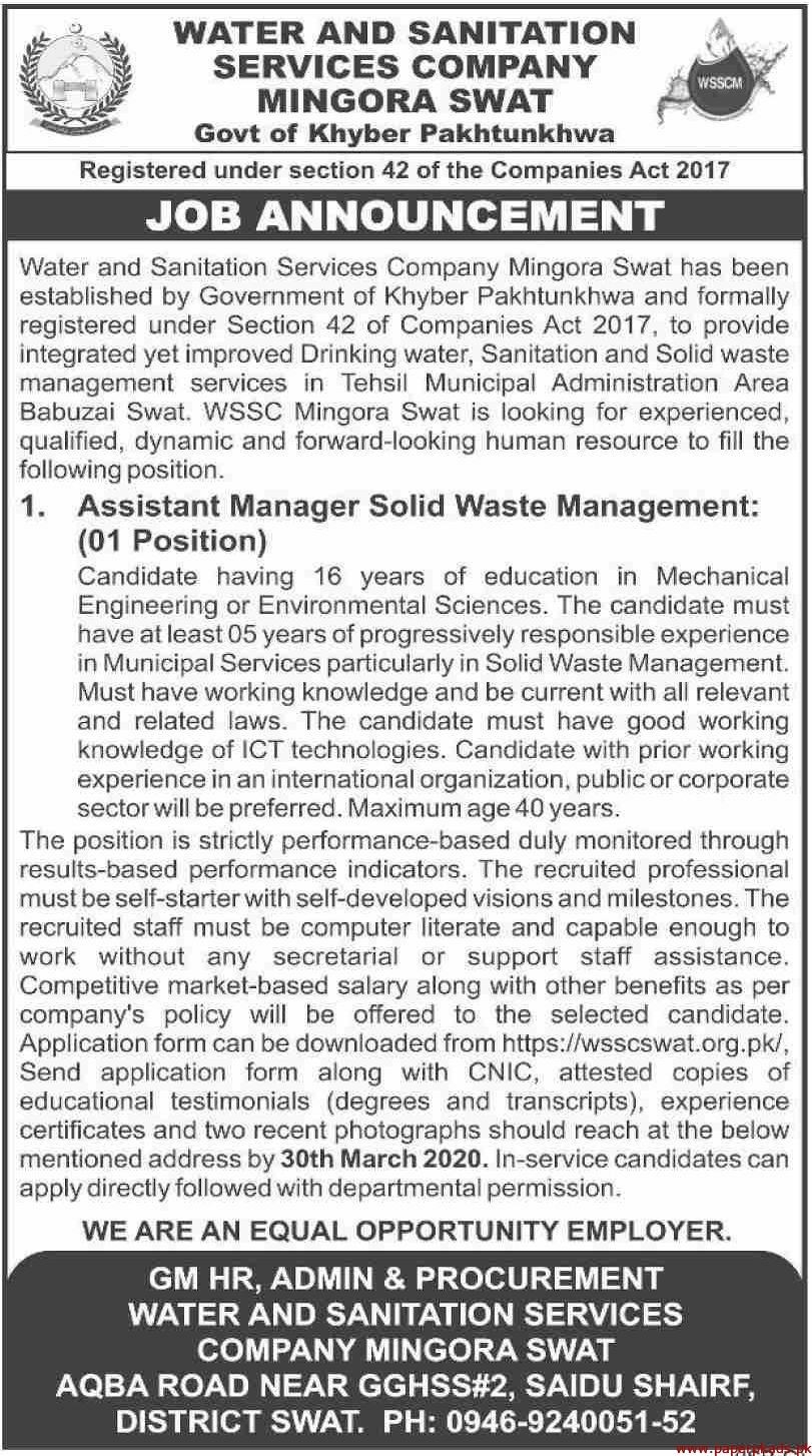 Water and Sanitation Services Company WSSCM Jobs 2020 Latest