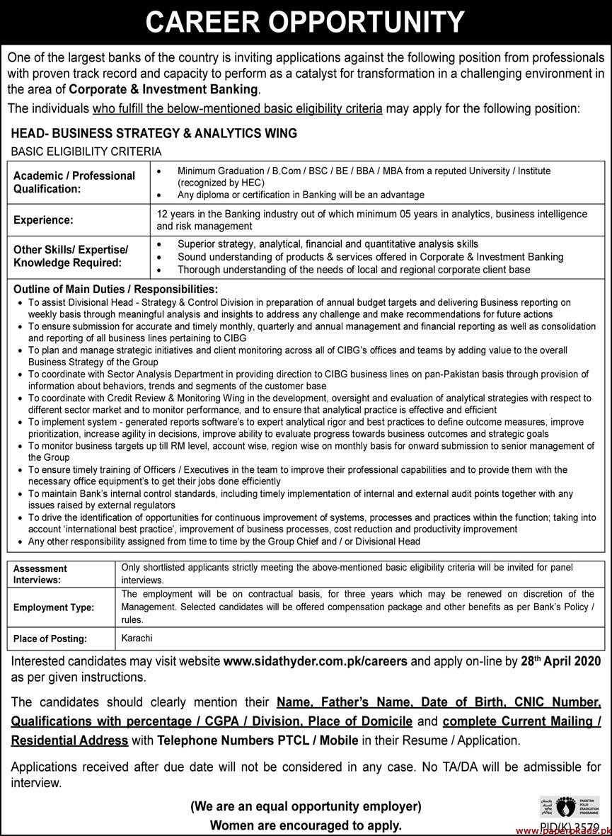Banks Pakistan Jobs 2020 Latest