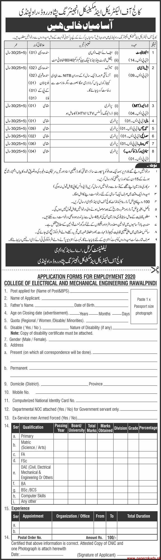College of Electrical and Mechanical Engineering Peshawar Jobs 2020 Latest