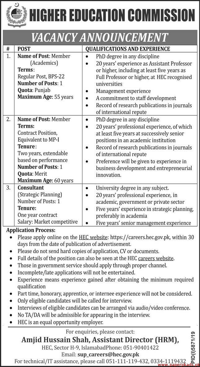 Higher Education Commission HEC jobs 2020 Latest
