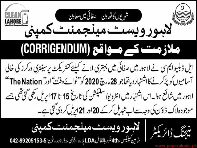 Lahore West Management Company Jobs 2020 Latest