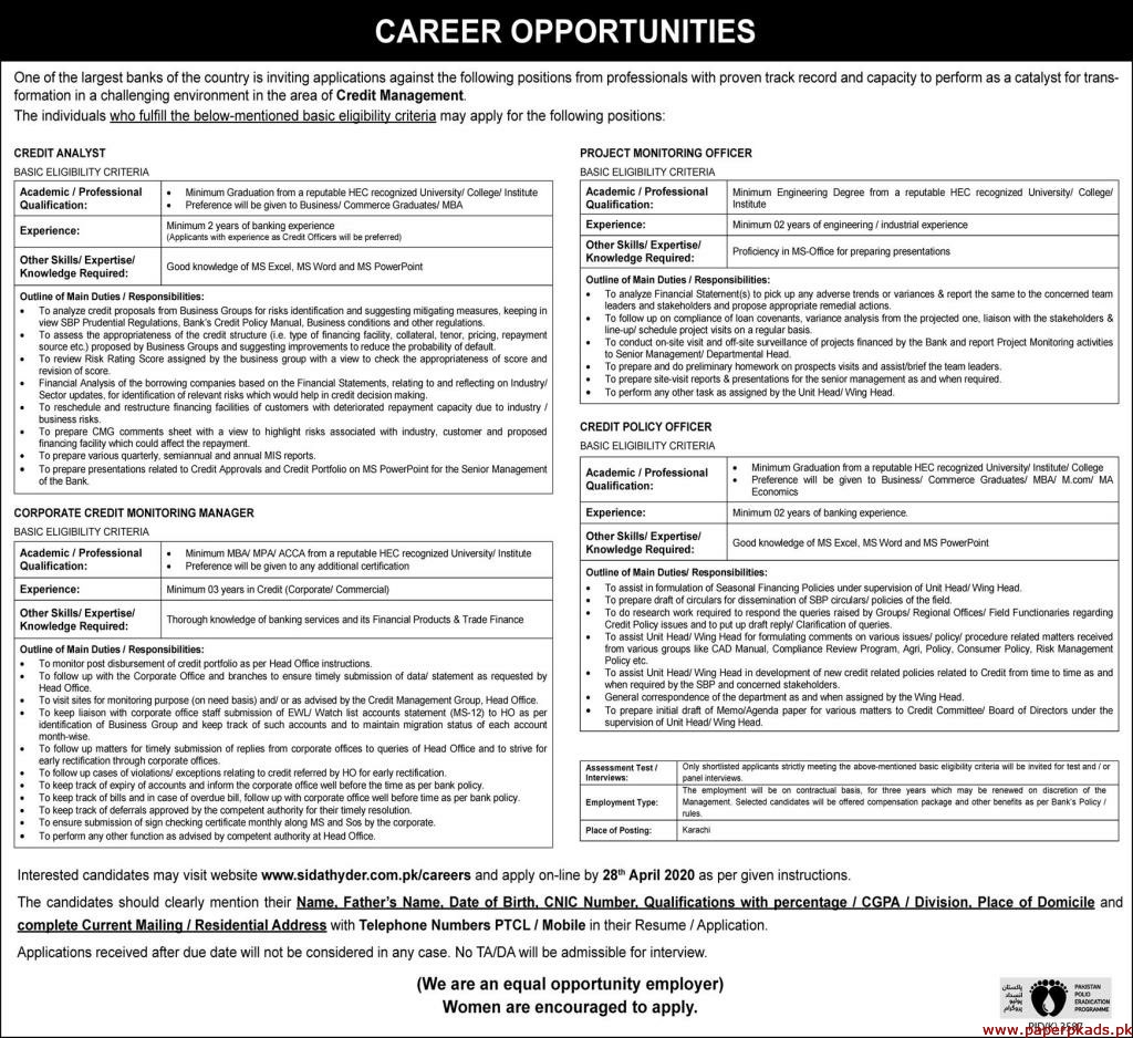 Largest Banks in Country Pakistan Jobs 2020 Latest