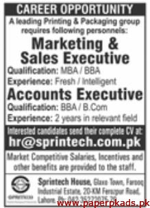 Leading Printing & Packaging Group Jobs 2020 Latest