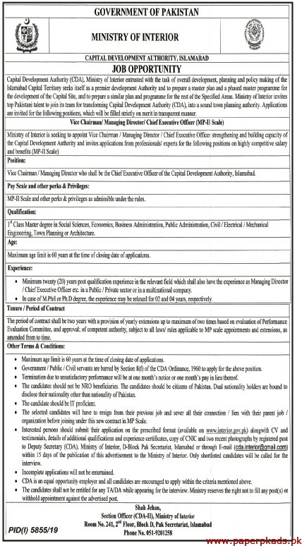 Ministry of Interior Jobs 2020 Latest