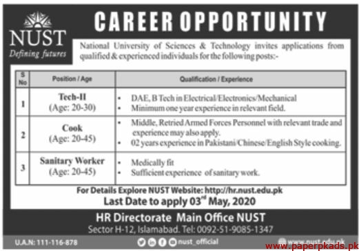 National University of Sciences & Technology Latest Jobs 2020 Latest