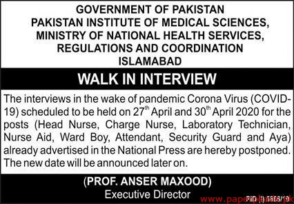 Pakistan Institute of Medical Sciences Jobs 2020 Latest