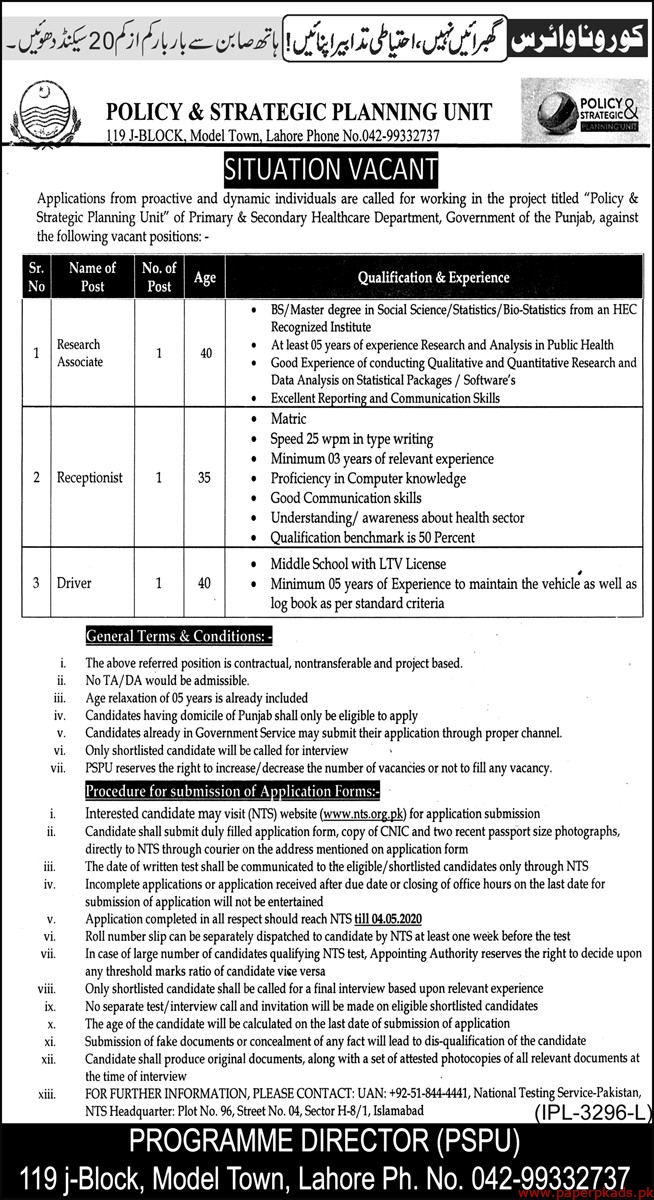 Policy & Strategic Planning Unit Jobs 2020 Latest