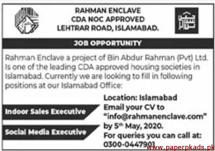 Rahman Enclave Jobs 2020 Latest