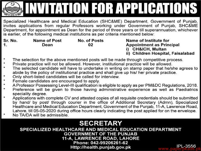 Specialized Healthcare and Medical Education SHC&ME Jobs 2020 Latest