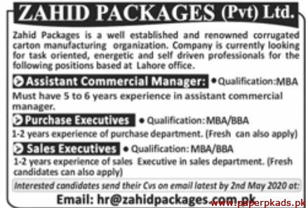 ZAHID Packages Pvt Ltd Jobs 2020 Latest
