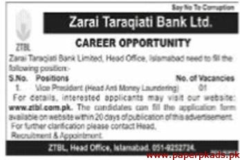 Zarai Taraqiati Bank Ltd Jobs 2020 Latest