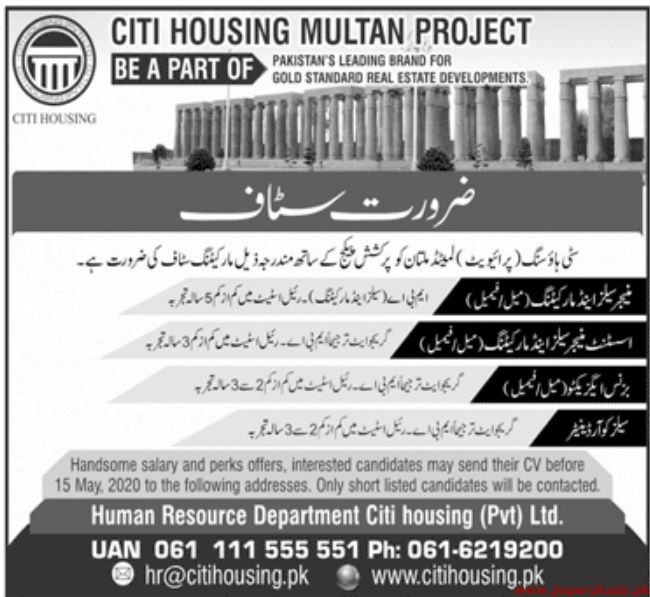 CITI Housing Multan Jobs May 2020