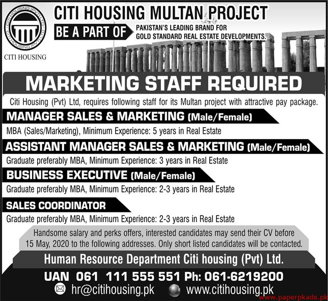 CITI Housing Multan Latest Jobs May 2020