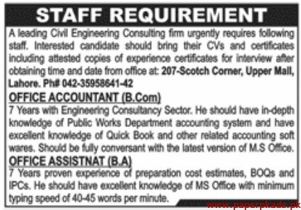 Civil Engineering Consulting Firm Jobs 2020 Latest