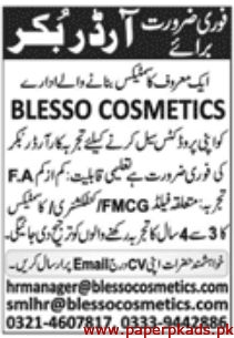 Cosmetics Manufacturing Department Jobs May 2020