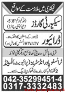 Factory Staff Required