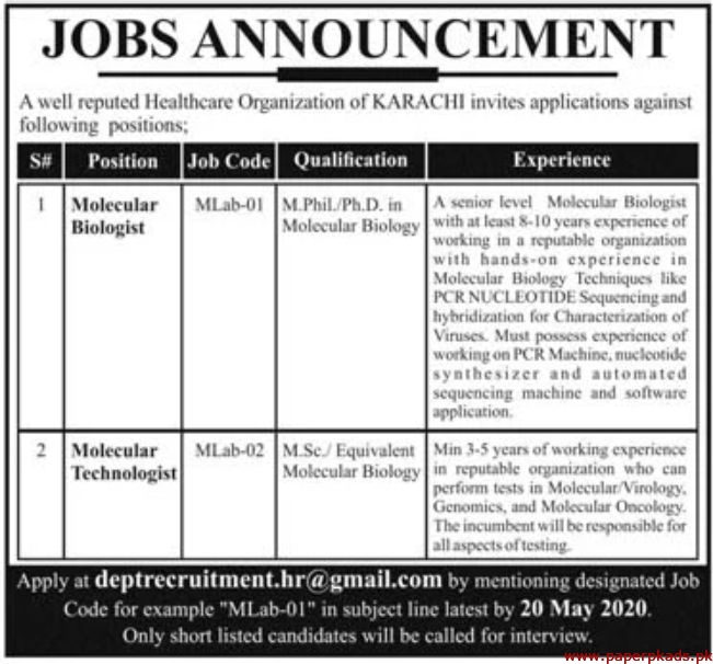 Healthcare Organization Karachi Jobs May 2020