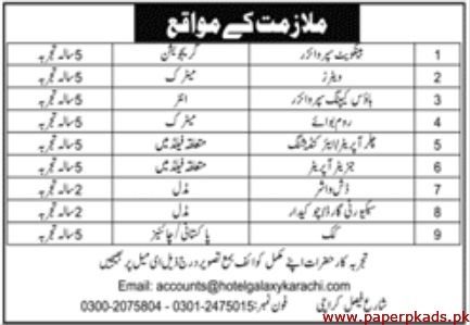 Hotel Galaxy Karachi Jobs May 2020