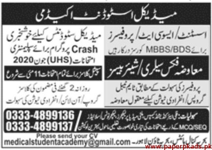 Medical Student Academy Jobs May 2020 Latest