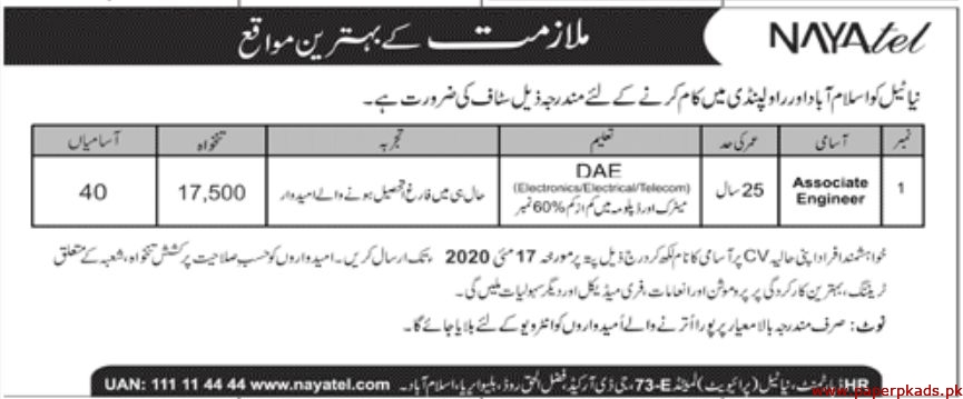 Nayatel Fiber Networks Jobs May 2020 Latest