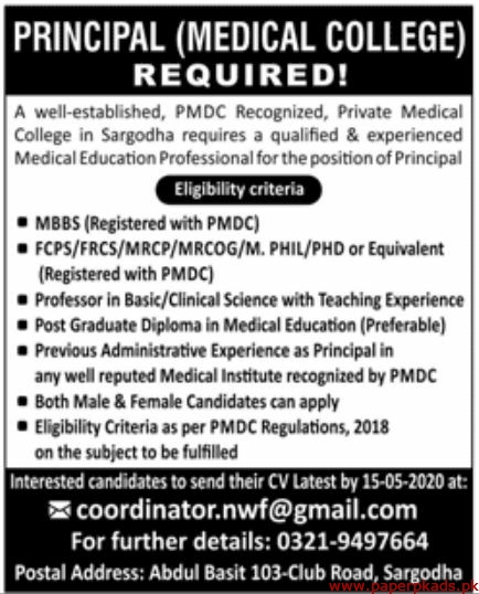 Private Medical College Sargodha Jobs 2020 Latest