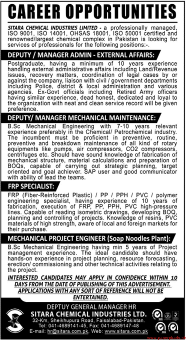 Sitara Chemical Industries Limited Jobs May 2020