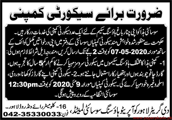 The Greater Lahore Cooperative Housing Society Limited Jobs 2020 Latest