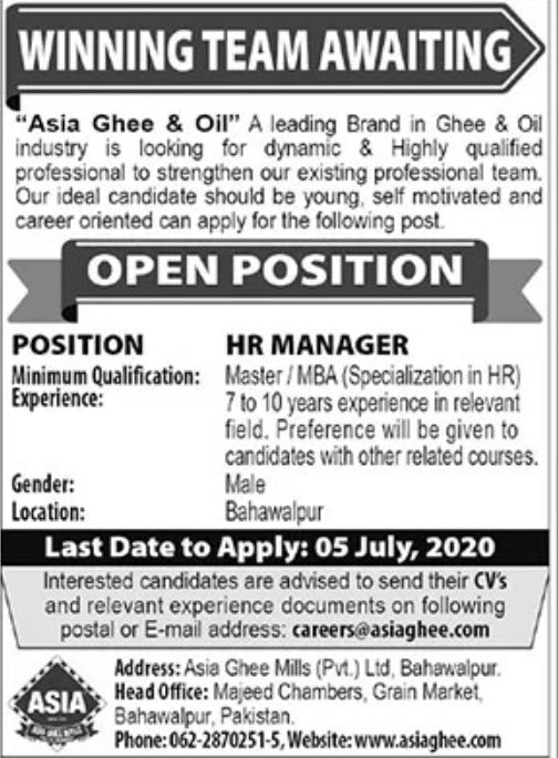 Asia Ghee & Oil Jobs June 2020