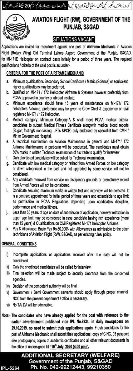 Aviation Flight RW Government of the Punjab Jobs June 2020