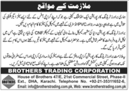 Brothers Trading Corporation Jobs June 2020