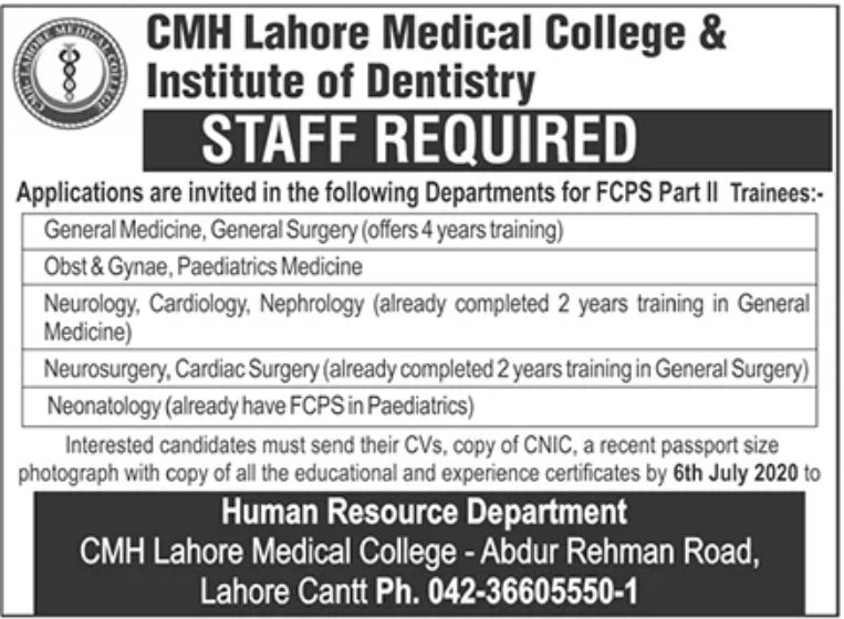 CMH Lahore Medical College & Institute of Dentistry Jobs June 2020