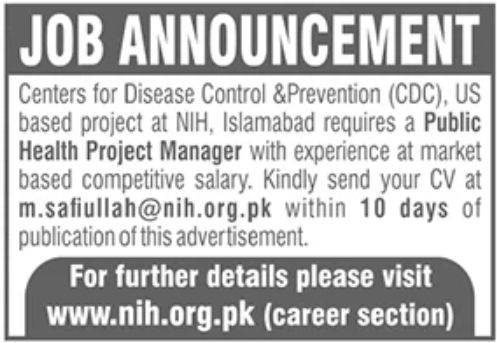 Centers for Disease Control & Prevention Jobs June 2020