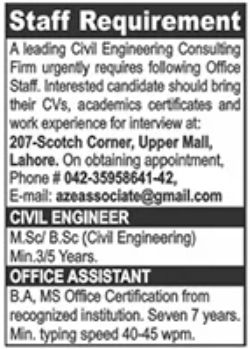 Civil Engineering Consulting Firm Jobs June 2020