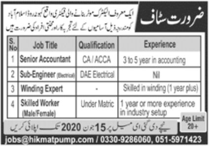 Electric Motor Manufacturing Factory Jobs June 2020