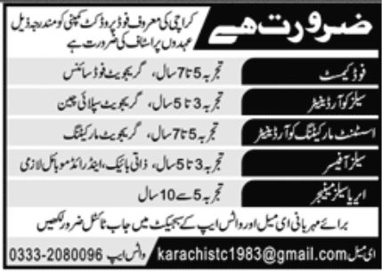 Food Product Company Jobs June 2020