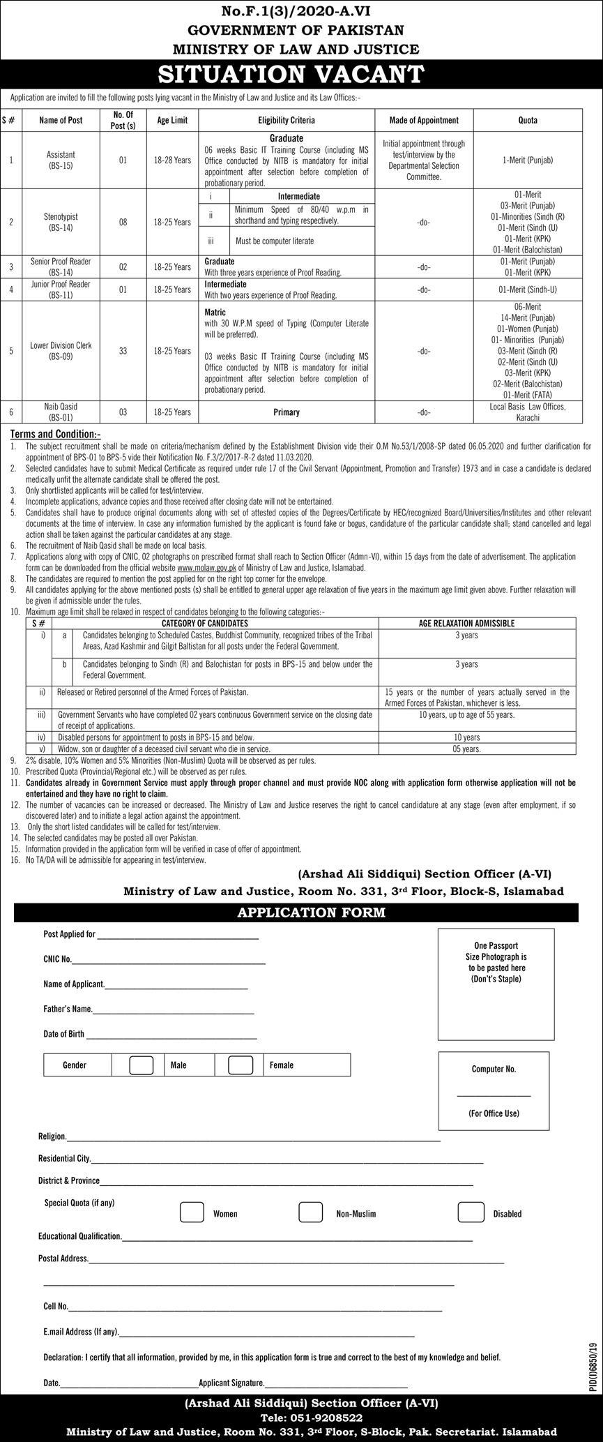 Government of Pakistan Ministry of Law and Justice Jobs June 2020