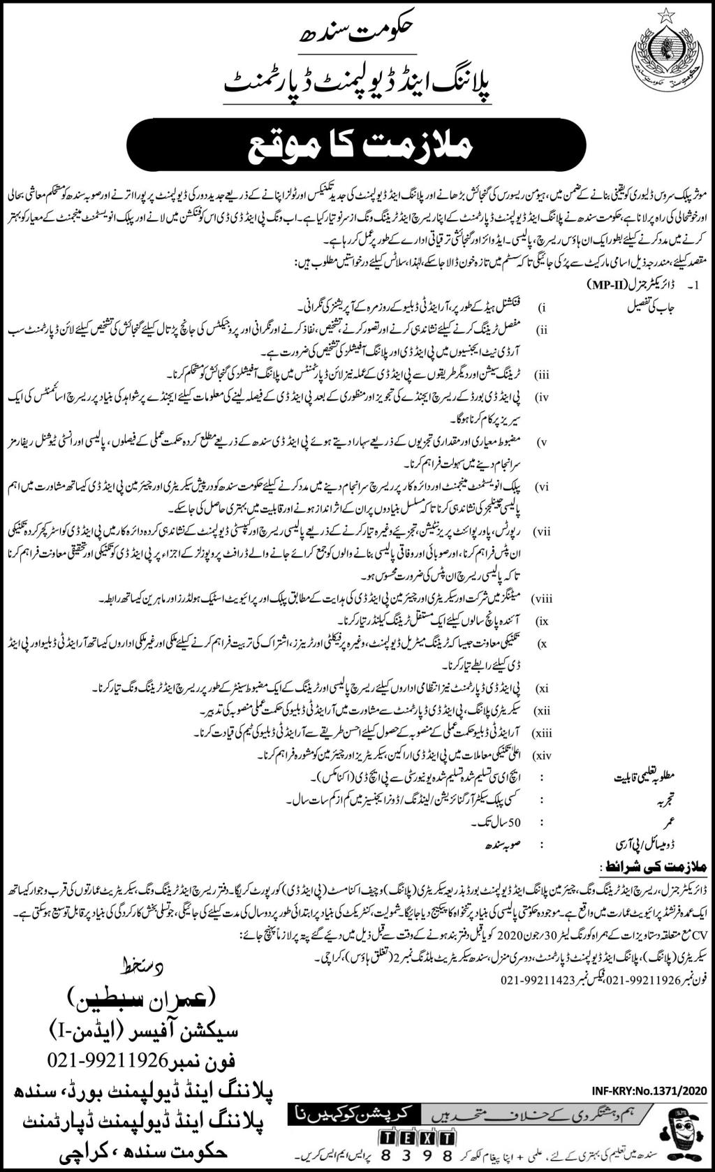 Government of Sindh Planning and Development Department Jobs June 2020