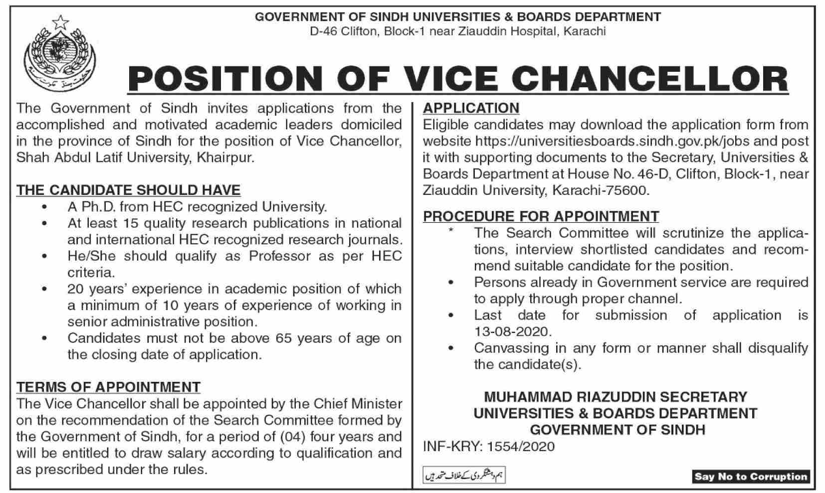 Government of Sindh Universities & Boards Department Jobs June 2020