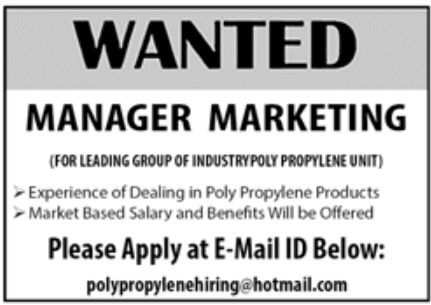 Group of Industry Poly Propylene Unit Jobs June 2020
