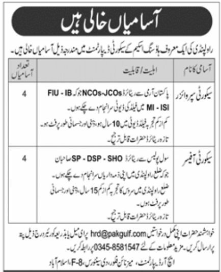 Housing Scheme Rawalpindi Jobs June 2020