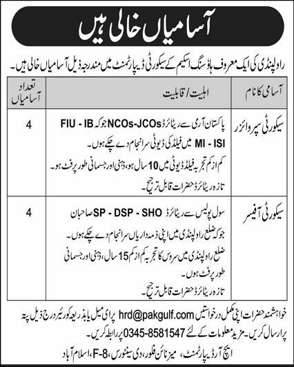 Housing Society Rawalpindi Jobs June 2020
