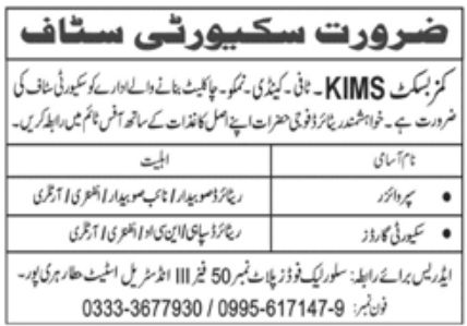 Kims SILVER LAKE FOODS LIMITED Jobs June 2020