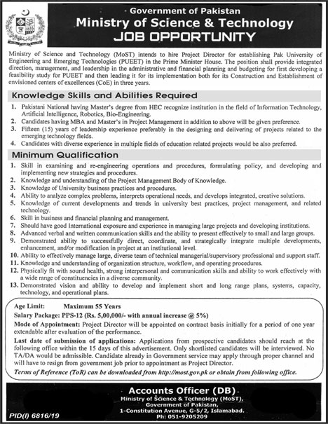 Ministry of Science & Technology Jobs June 2020