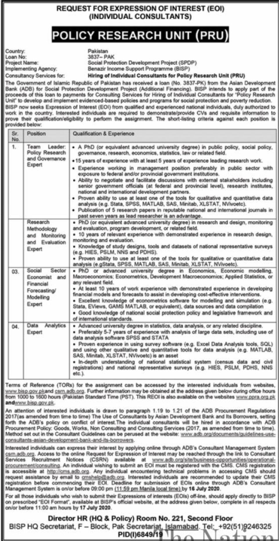 Policy Research Unit PRU Jobs June 2020