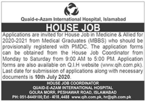 Quaid-e-Azam International Hospital Islamabad Jobs June 2020